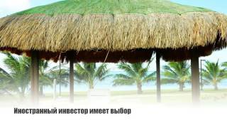 Купить оффшор на Каймановых островах(Купить оффшор на Каймановых островах Каймановы острова являются популярным и классическим офшором Юрисди..., 2016-08-05T11:57:52.000Z)