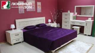 Модульная серия мебели для спальни «Александрия»(, 2014-03-20T09:24:26.000Z)