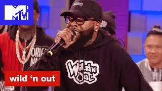 Chico Bean Is Stirring Up the Mac & Cheese | Wild 'N Out | MTV