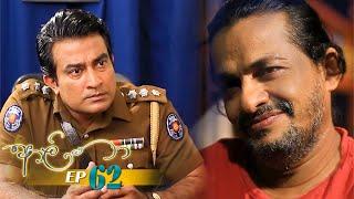 Aaliya | Episode 62 - (2021-06-29) | ITN Thumbnail