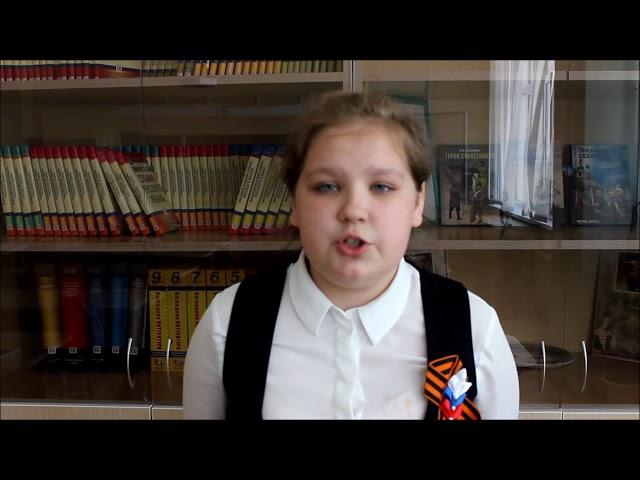 Изображение предпросмотра прочтения – СофьяКлименко читает произведение «Танк» К.М.Симонова