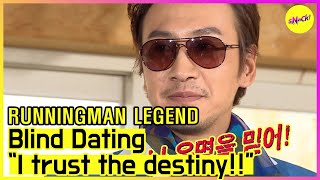 "[RUNNINGMAN THE LEGEND] Blind Dating ""I trust the destiny!!"" (ENG SUB)"