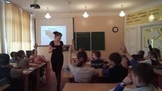 Фрагмент урока русского языка, 5 класс