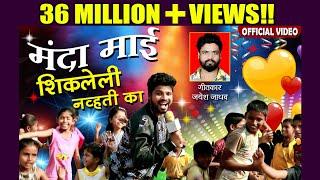 superhit-marathi-dhamal-lokgeet---full
