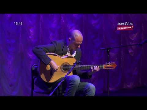 FLAVIO SALA Guitar - Full Concert in Yekaterinburg Russia (starts at 13:30)