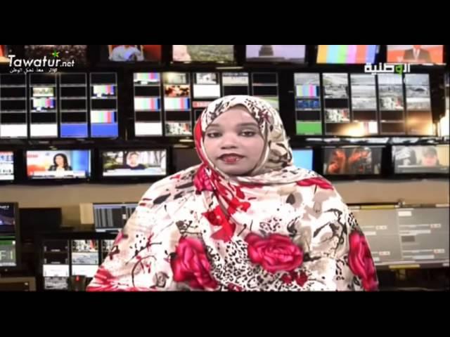 JTF du 02-10-2015 - Tima Mohamed Fadel