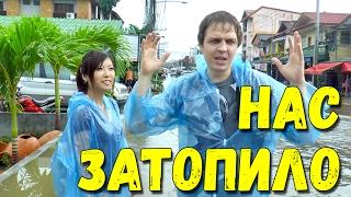 Нас затопило на Самуи. Отдых под ливнем. Наводнение в Таиланде(Нас затопило на Самуи. Отдых под ливнем. Наводнение в Таиланде Карта All Airlines: http://l.tinkoff.ru/shamov Карта Tinkoff Black:..., 2017-02-21T15:41:24.000Z)