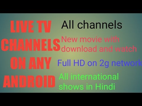 Live TV Channels On Any Android On 2g Network || New Movie  Download  Also