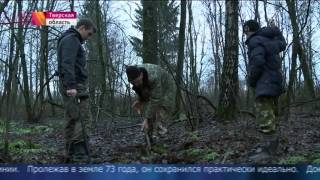 Уникальная находка времен Великой Отечественной Войны.