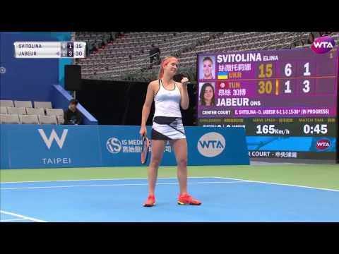 2017 Taiwan Open Quarterfinals Shot of the Day | Elina Svitolina