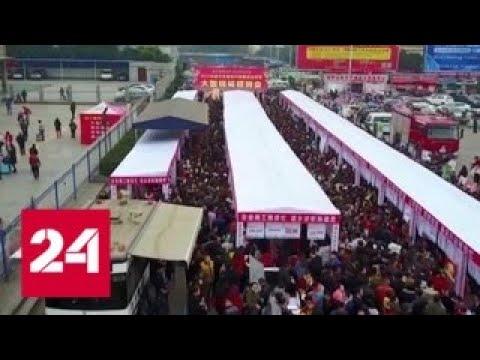 Китай ограничил поездки представителей госкомпаний в США - Россия 24