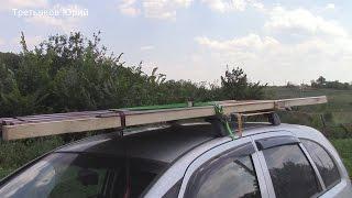 Как привезти профлист на  легковом автомобиле, стяжки для крепления груза.(Как привезти профлист на стройплощадку на легковом автомобиле ? Стоимость доставки производителя на 40..., 2015-08-06T06:37:33.000Z)
