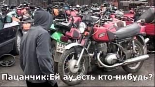 Мотоцикл Иж Планета проти Ирбис ТТР 250