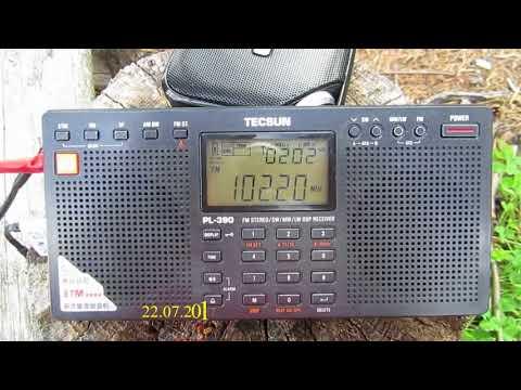 Radio Kalix (Sweden)  - Taivallampi (Finland)