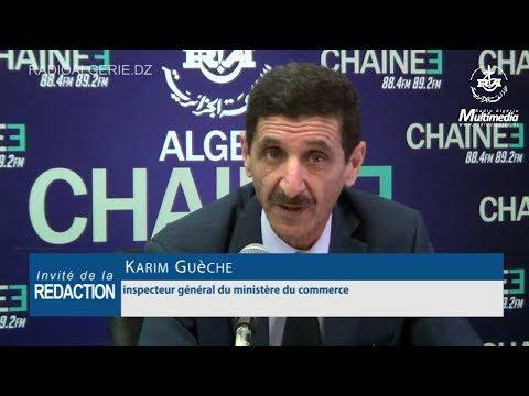 Karim Gueche inspecteur général du ministère du commerce