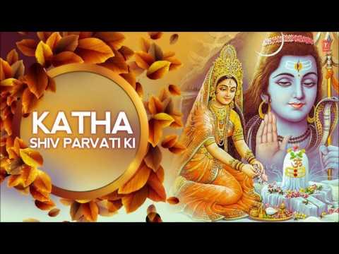 Katha Shiv Parvati Ki I By Suresh Wadkar