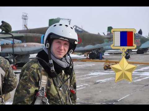 Remembering the Hero of Russia (and Syria) Major Roman Filipov | March 2020 | Syria