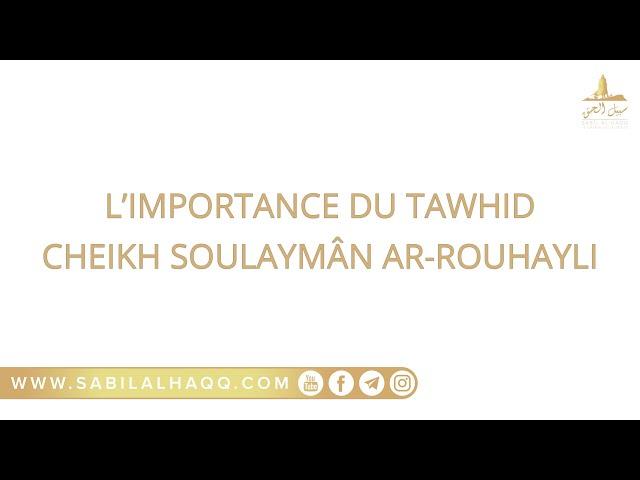 L'importance du dogme - Cheikh Soulaymân Ar-Rouhaylî