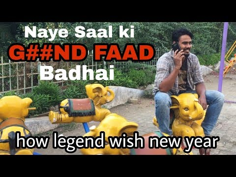 Happy new year 2018 - |Abhishek Yadav|