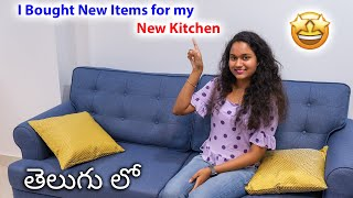 I Bought New Items for my New Kitchen 🤩