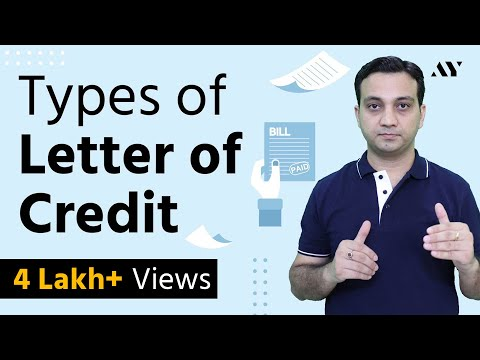 Types of Letter of Credit (LC) - Hindi (2018)