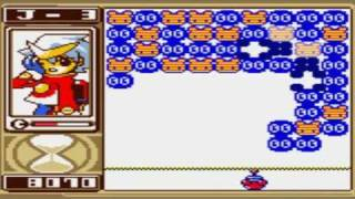 Puzzle Link 2 Game Sample - NeoGeo Pocket Color