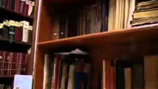 Библиотека мечети Пророка