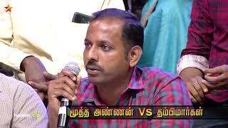 Neeya Naana 12th May 2019 - Promo 2