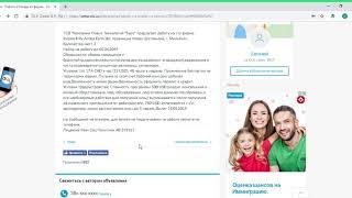 Работа за границей - Развод на деньги часть1(, 2019-05-05T11:31:11.000Z)