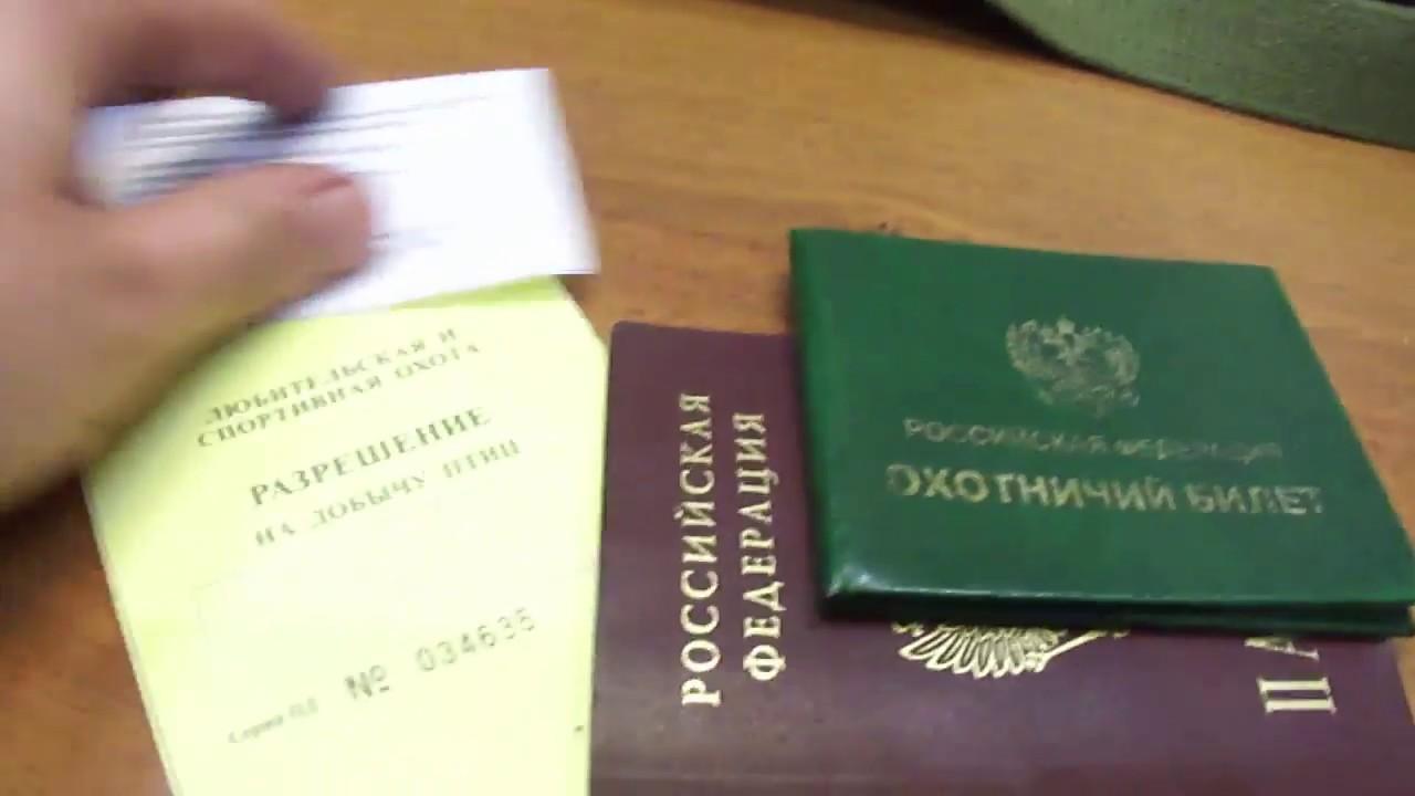 Где можно подать заявление о двойном гражданстве в москве юзао