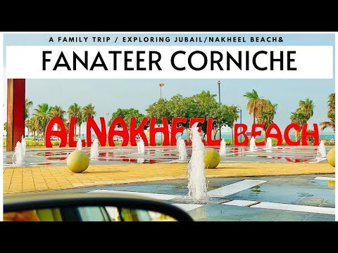 Fanateer Travel Vlog /Welcome To Saudi Arabia/Al Nakheel Beach/Exploring Jubail/Saudi Toursim
