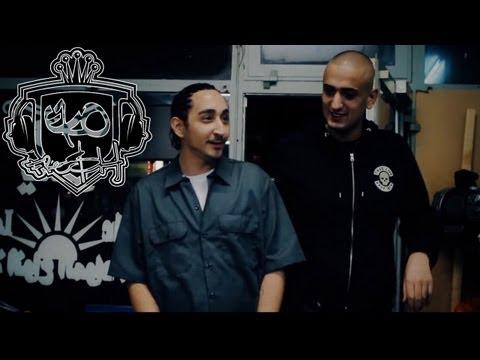 Eko Fresh feat. Haftbefehl - Still Menace (EKREM 2.9.11) prod. by Serious Sam
