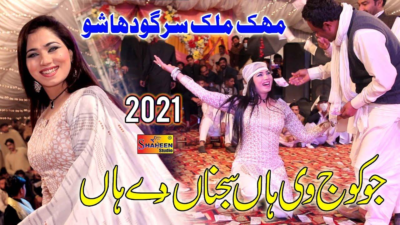 Download Sajna De Han   Mehak Malik   New Dance Performance 2021   Shaheen Studio