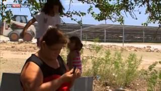 """محطة """"شمسية"""" عملاقة في هوندوراس   19-5-2015"""
