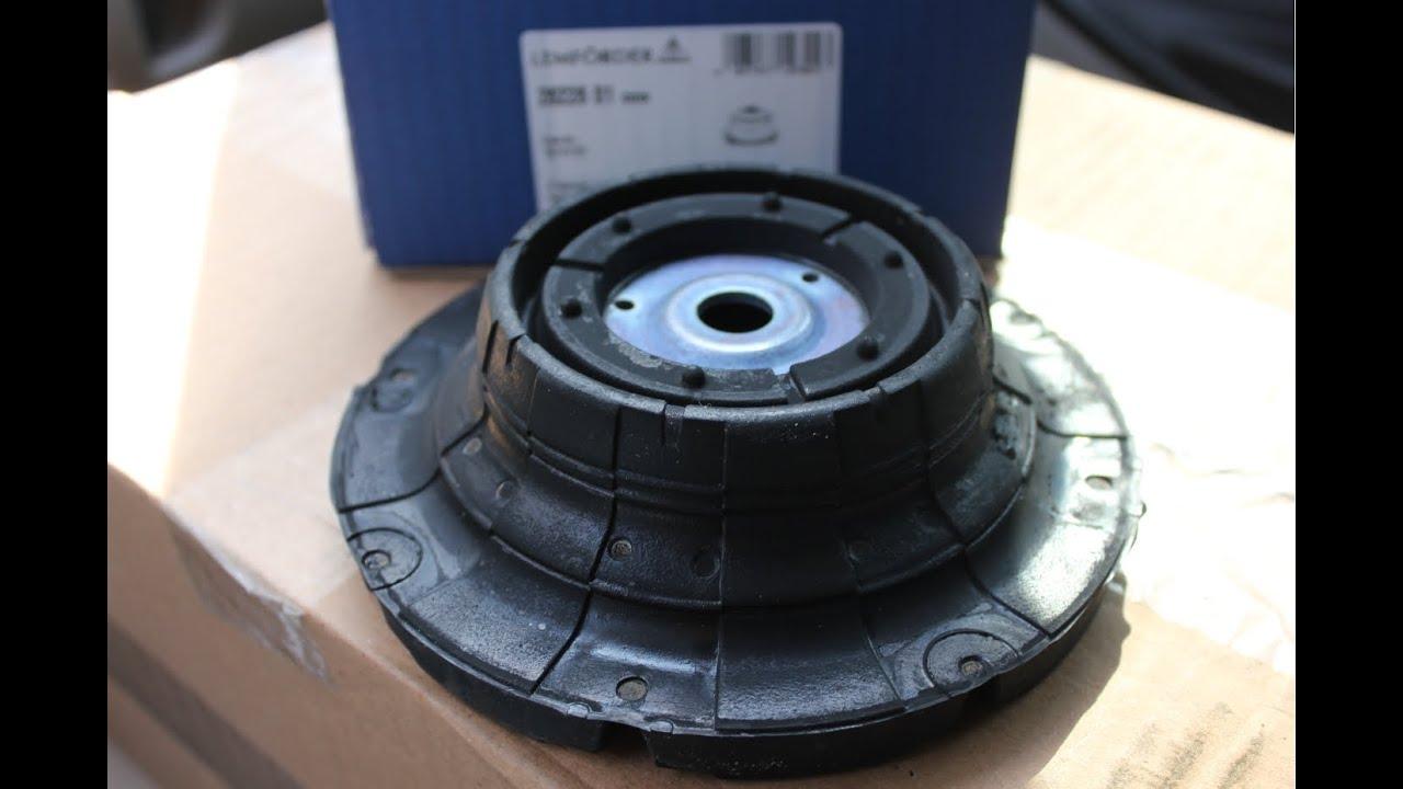 Опора амортизатора 1.9-2.5 VW T5 - YouTube