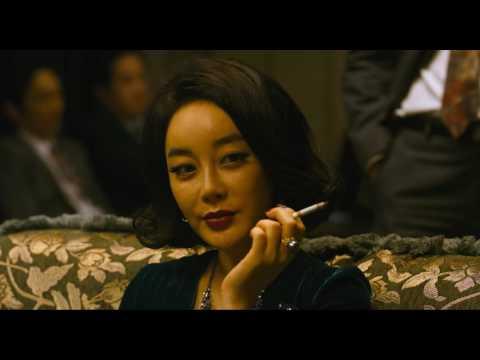 Безымянный гангстер (2011)