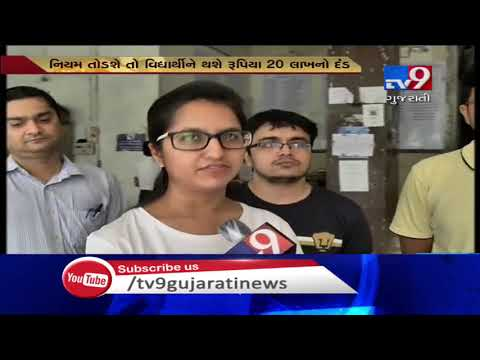 Medical students react after Gujarat govt decreases 3 years rural service rule to 1 year
