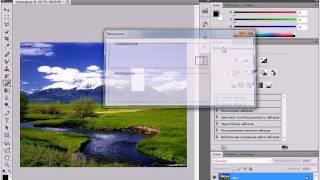 Новое в Adobe Photoshop CS5 (1/51)