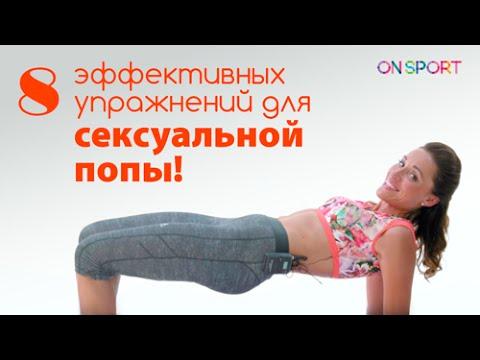 porno-krasivoy-s-bolshoy-popami-svoyu-rabotnits