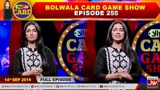 BOLWala Card Game Show | Mathira Show | 14th September 2019 | BOL Entertainment
