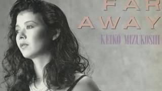 水越けいこ - Too far away