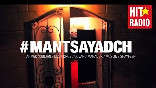 Ahmed Soultan, Dizzy Dros, DJ Van, Manal BK, Muslim & Shayfeen - Mantsayadch (clip officiel) Video