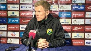 После матча: Евгений Калешин