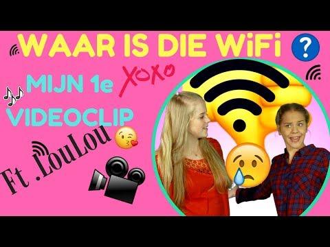 Waar Is Die WiFi? Mijn Eerste Videoclip Ft. LouLou (Verticaal , KLIK VOLLEDIG SCHERM)| Emma Keuven