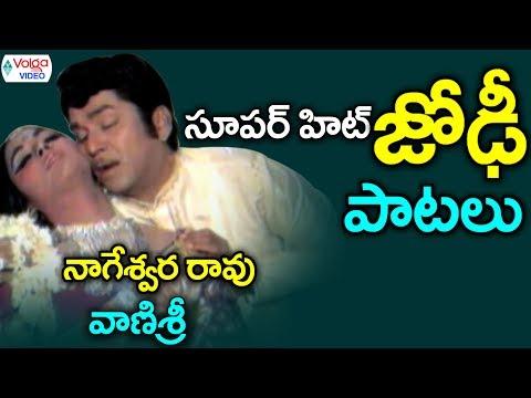 ANR And Vanisri Super Hit Songs - Telugu Old Hit Songs - 2016