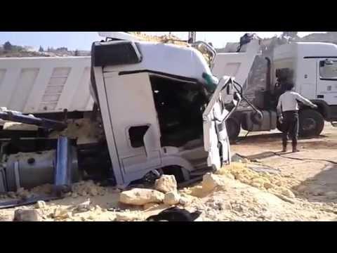 اقوى حادث 2017 thumbnail