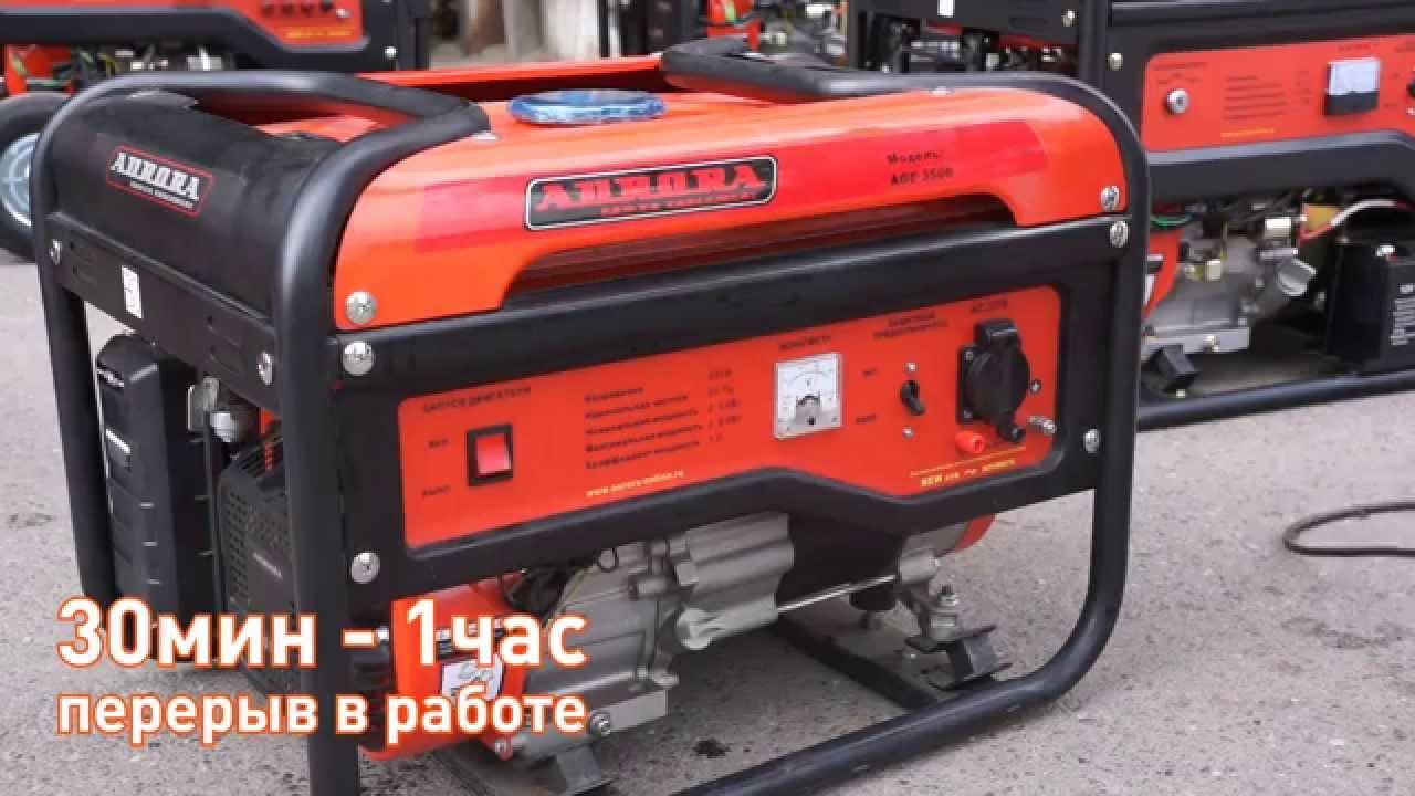 Генератор бензиновый Sadko GPS-1250 (0,9 кВт) обзор - YouTube