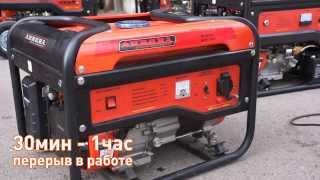 видео Генератор (электростанция) HAMMER Hammerflex GNR3500i
