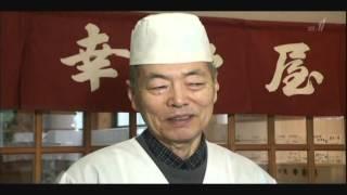 美しき京都の和菓子職人はドイツ人女性