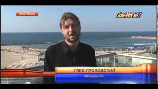 Русский священник задержан в Израиле